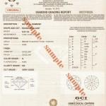 יהלום-300x300