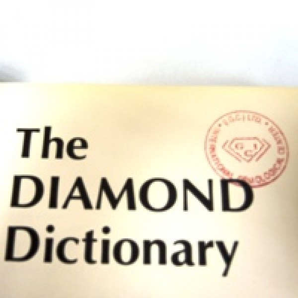Dictionary-600x600